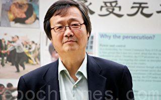 专访旅德专家吴文昕 揭中共统战三部曲