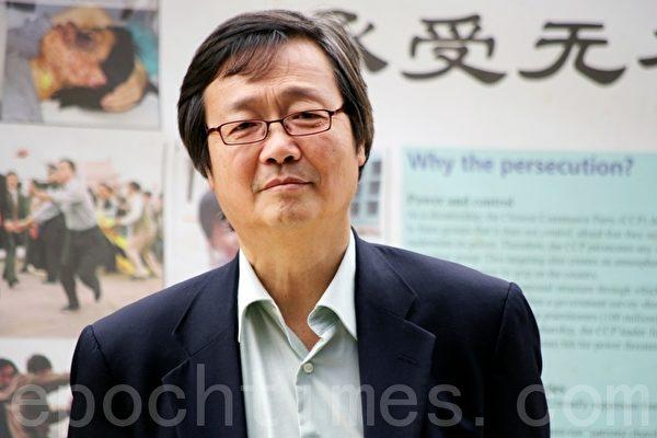專訪旅德專家吳文昕 揭中共統戰三部曲