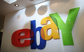 过时的东西先别丢 也许是eBay热销品