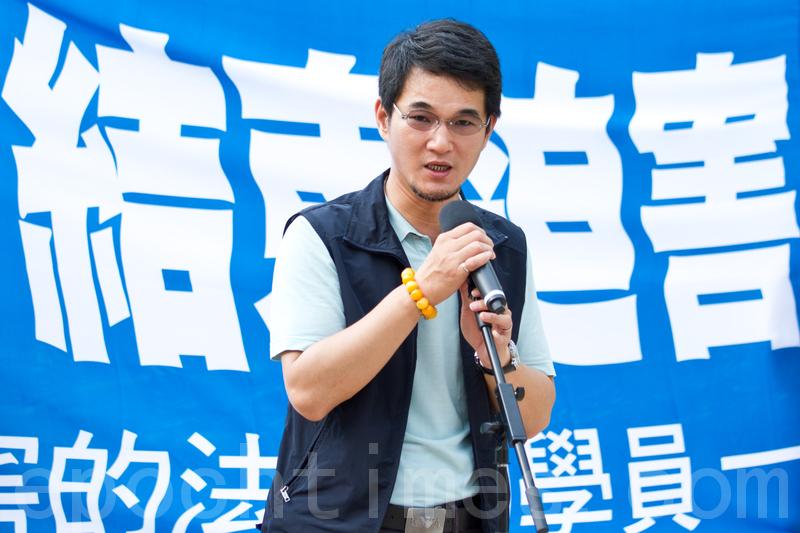 民進黨立法委員劉建國資料照。(陳柏州/大紀元)