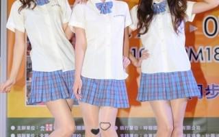 《智勝鮮師》學生妹唱進校園 吸引大批粉絲