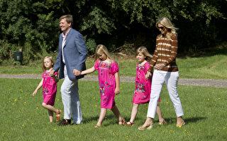 荷蘭王室成為歐洲最昂貴的王室家族
