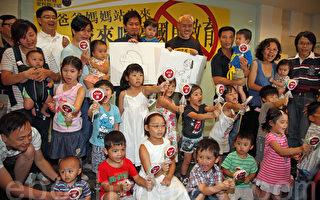 香港全民怒吼反对推行中共洗脑教育