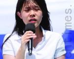 7.23在凯达格兰大道前,女儿钟爱呼吁总统马英九紧急营救他的父亲锺鼎邦。(摄影:丹尼尔/大纪元)
