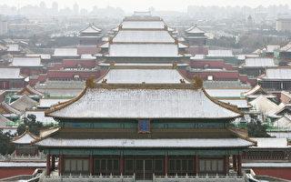 【顏丹】:從北京大雨看古人的智慧
