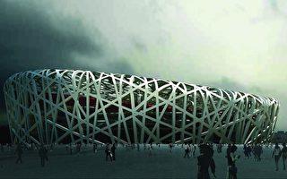 史上耗資最大的北京奧運  場館賽後野草競生