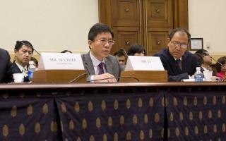 美國會聽證會 法輪功籲公開譴責中共活摘器官罪行
