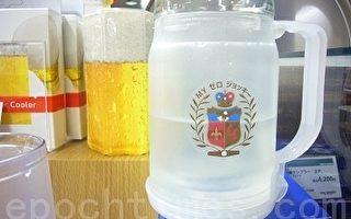 小發明大有用:清涼一夏創意冰鎮涼杯