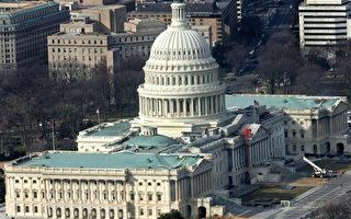 擬拔高D.C.建築 聯邦討論新法案