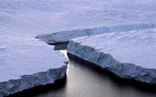 南极冰原下发现裂谷 规模如大峡谷