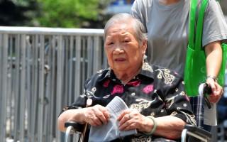 香港女性全球最長壽 擠下日本