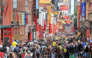 华人怎样融入西方主流社会 澳政商界出招
