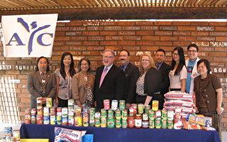 亞裔青少年中心首次推出食品捐贈活動