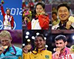 2012年倫敦夏季奧運會第一個比賽日的金牌得主已陸續出爐。(大紀元合成圖片)