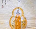 中国传统画家章翠英作品——层次(图片来源:作者提供)