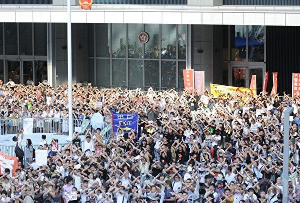 香港人不要洗腦國民教育科,荼毒下一代的思想。(攝影:孫青天/大紀元)