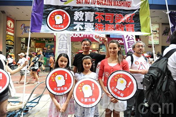 公民黨陳家洛帶同子女參加遊行(攝影:孫青天/大紀元)