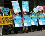 民众沿途吁请马总统紧急营救台湾法轮功学员钟鼎邦。(摄影:梦宪霆/大纪元)