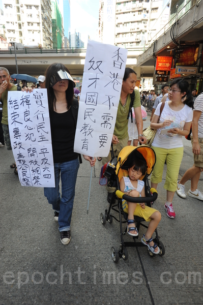 不少家長帶同子女參加遊行(攝影:孫青天/大紀元)