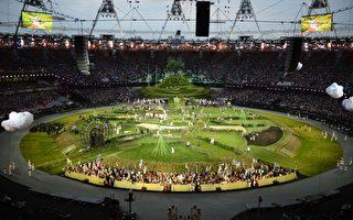 組圖:倫敦奧運會八大聚焦點