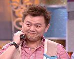 度過44生日的庹宗康被節目惡整(圖/福斯國際電視提供)