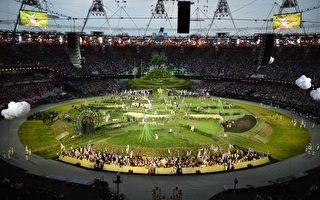 趙汗青:從「倫敦奧運」看「北京奧運」最缺乏的元素