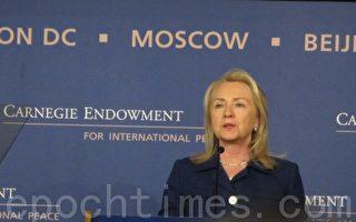 美國公佈國際宗教自由報告 希拉里致辭