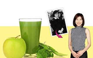 每天早上1杯蔬果汁 她靠3招半年瘦20公斤