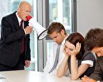 与老板发生冲突 这样调整情绪 得到的更多