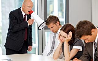 與老闆發生衝突 這樣調整情緒 得到的更多