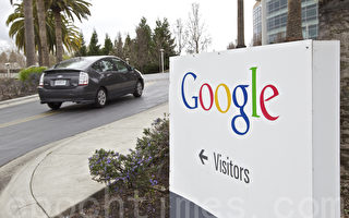 针对川普旅行禁令 谷歌曾讨论调整搜索结果