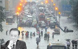 """虽然官方公布北京暴雨的死亡人数为77,但是真实死亡人数一直未知。中共高层九常委至今没有一人公开露面就暴雨死亡人数问题表态,包括过去一直担任""""救火""""角色的总理温家宝。(大纪元)"""