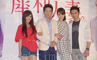 (左起)大元、宥勝、隋棠、溫昇豪等演員出席電影版《犀利人妻》見面會。(攝影:黃宗茂/大紀元)