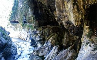 组图:老外爱台湾绝美20景点 太鲁阁列榜首