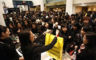倫敦歡迎中國豪客 民眾諷三公消費做貢獻
