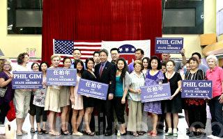 皇后区共和党党部会议 募选举工作人员