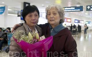 天地两相隔 北京姐妹13年后海外终相见
