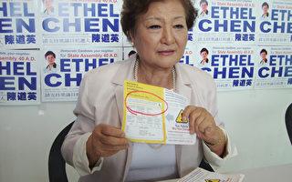 选区重划改变投票站 陈道英提醒注意新地址
