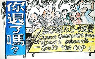大成漫画:三退摄影