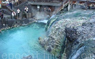 温泉胜地是日本人心灵的故乡
