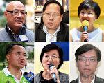 港議員政要挺中國舞大賽 斥中共打壓