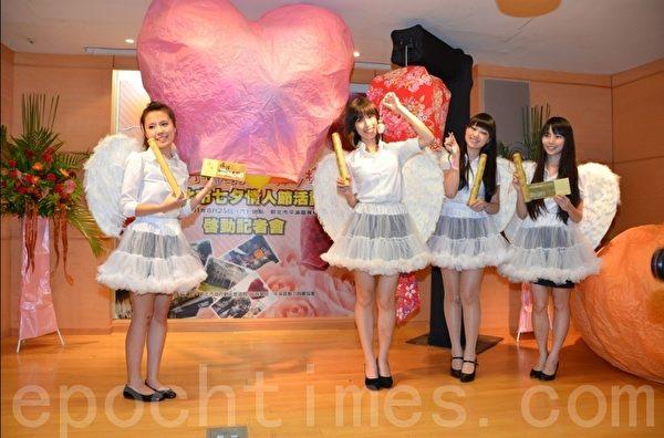 七夕情人節,放心型天燈增加浪漫氣氛。(攝影:宋順澈/大紀元)