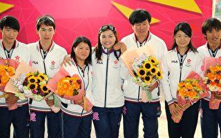 香港奥运代表载誉归来
