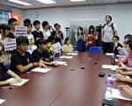 学民思潮昨日与新民党主席叶刘淑仪会面,但叶刘拒绝有传媒在场,学民思潮认为做法无理,中断会面。(摄影:蔡雯文/大纪元)