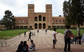 兩位數增長 美大學學費暴漲的5個州