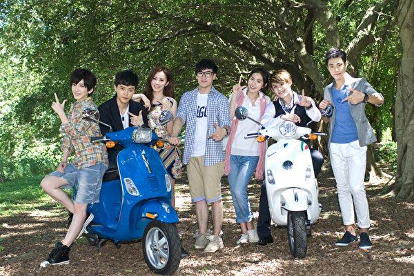 《七个朋友》开机 七主演全员亮相