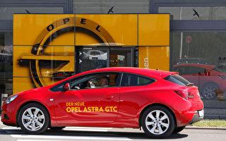 德國車市7月萎縮5%  價格戰白熱化