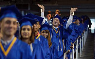 美就業研究:投資大學教育不虧 容易就業