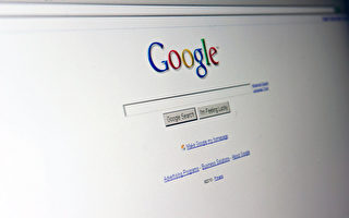 预测更精确 Google搜索成全球央行新利器