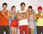 加入时尚色彩元素的潮表,深受年轻人喜爱。(摄影:黄宗茂/大纪元)